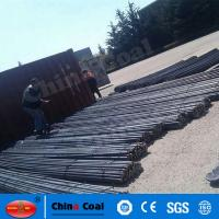 High Quality Hot Rolled Round Steel Bar With Material C45 From China Steel Supplier