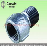Buy cheap electric galvanized malleable iron pipe fitting plain socket product