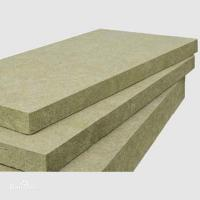 Rock wool insulation rock wool board rockwool panel of 3 mineral wool insulation