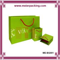 China Fashionable coated Paper Gift Bag Laminationed Gift Bags wholesale on sale