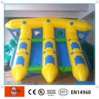 Buy cheap Exciting Inflatable Fishing boat , Fish Banana Boat For Water Sports Games product