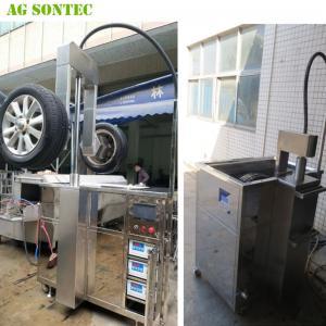 Buy cheap Vehicle Tools Washing Machine Ultrasonic Engine Cleaner 1000L Wheel Hub 28khz product
