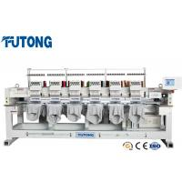 Buy cheap Six heads computerized cap /T-shirt embroidery machine product
