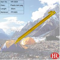 Buy cheap 12 or 30cm plastic tent pegs product