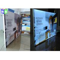 Buy cheap Outdoor Aluminum Frameless Fabric Light Box Advertising 28 mm Thickness product