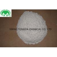 Quality CMC Thickening Powder Methyl Cellulose Gum For Food Retaining Freshness for sale