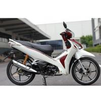 White Color Super Cub Bike 1990*690*1130 1.5L / 100km Fuel Consumption