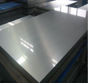 Buy cheap aluminium sheet TIANJIN from wholesalers