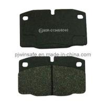 Buy cheap Brake Pad (WS2089.00) product