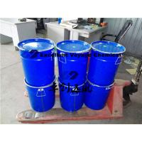 Buy cheap High quality POPDH(Propargyl-oxo-propane-2,3-dihydroxy)CAS.:13580-38-6-Wuhan Excellent Voyage product
