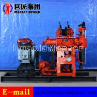 Buy cheap 100 Meters Hydraulic XY-100 Water Well Drilling Rig On Sale product
