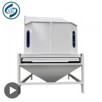 Buy cheap 5T/H Pig Automatic Feed Pellet Cooler For Feed Processing Cooling Pellet product