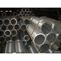 Buy cheap Hydraulic Chassis Seamless Steel Tubing , API 5 CT N80 Large Diameter Steel Pipe product