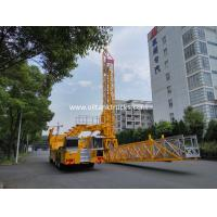 15m Aluminum Platform Under Bridge Inspection Vehicle / Inspection Access Equipment 800kg Load
