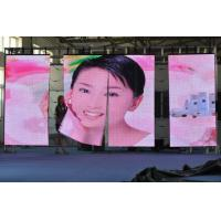 Buy cheap Flexible Semi - transparent Cost - effective Led Curtain Display Screen 1R1G1B P31.25 product