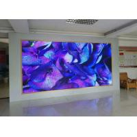 Buy cheap P1.667 Indoor Full Color SMD1010 Led Display Small Pitch With High Quality product