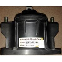 Buy cheap Rubber Front Car Engine Mounting With Oil 50830 - T2F - A01 50830 - T2L - H01 product
