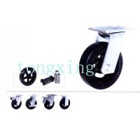 Buy cheap Trash Can Casters product