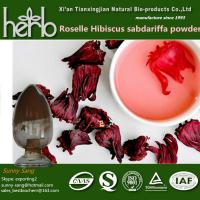 Buy cheap hibiscus flower extract product
