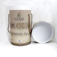 Buy cheap SGS-FDA Certified Luxurious Big Cylindrical Kraft Paper Tube Paper Can Packaging for Beddi product