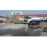 Jinan sinotruk international department co.,ltd