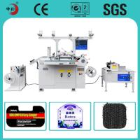 Buy cheap Automatic Two Seat Die Cutter Machine For Back Light Module / Flexible Circuit Board product