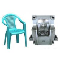 Buy cheap OEM plastic mold chair, mould injection manufacturer plastic product product