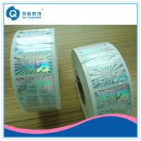 Buy cheap  Custom Roll Form Hologram Stickers ,  Roll Pack Hologram Label  product