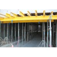 Buy cheap Floor Nonstandard Slab Formwork System for concrete pouring of slabs product