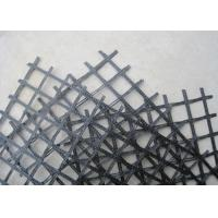 China Durable Warp Knitted Polyester Geogrid 20KN/M for Asphalt Wall on sale