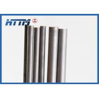 Buy cheap HF06U / K05 - K10 Tungsten Carbide Rod with CO content 6%, Strength 3500 MPa, 330 mm length product