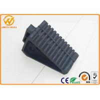 Buy cheap Light Weight Recycled Solid Rubber Wheel Stopper Anti Corruption 235*115*175 mm product