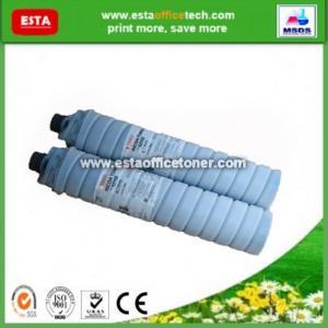 Buy cheap Ricoh 6210D or AF1060/AF1075/AF2051 product