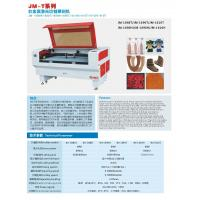 Quality Auto Feeding Laser Cutting / Engraving Machine for Fabric (JM1680T-AT) for sale