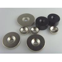 Buy cheap strong sintered ndfeb magnet block product