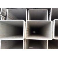 Buy cheap 100mm 2x2 Structural  304 Stainless Steel Square Tubing Bright Customized Length product