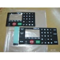 Buy cheap Silicone Rubber Membrane Switch Keyboard Metal Dome With Embossing 1500 V DC product