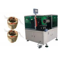 Buy cheap DW350 Stator Lacing Machines Manufacture Electric Motors To Lace The Stator End Coils product