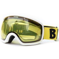 Scratch Resistance Snow Ski Goggles , Yellow Low Visibility Ski Goggles