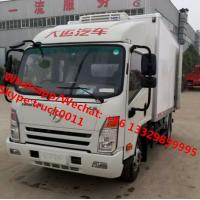 Buy cheap Factory wholesale good price Dayun brand 4*2 LHD 4tons refrigerator van truck for sale, Dayun reefer van truck product