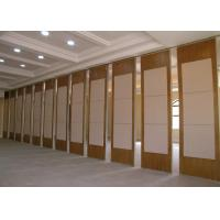 Buy cheap Fabric Partition Walls , residential movable walls For Schools product