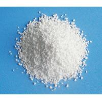 Buy cheap Active Pharma Ingredients / Cyanuric Acid CAS NO.108-80-5 Industrial Grade product