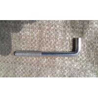 China Powder Coating M14 L Shaped Concrete Anchors / Lag Bolts For Vehicle Accessories on sale