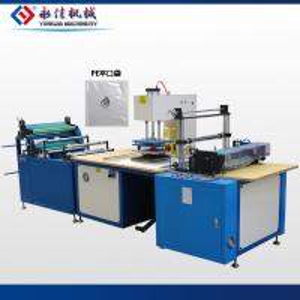 Buy cheap Plastic Bag Making Machine, Plastic Bag Printing Machine. product