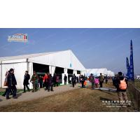 Buy cheap 25m Clear Span Aluminum And PVC Outdoor Exhibition Tents from Wholesalers