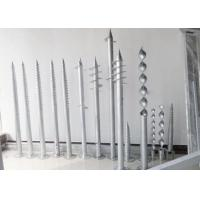 China High Strength Screw Ground Anchor , Versatile Earth Screw Anchors550mm Tube Length on sale