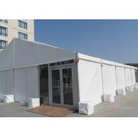Buy cheap Outdoor Temporary Industrial Storage Tents  from Wholesalers