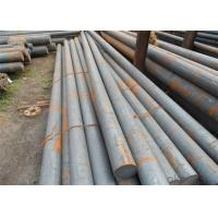 Buy cheap Mild Carbon Steel Hot Rolled Round Bar 1020 S45C Q235B S235JR ASTM Standard product