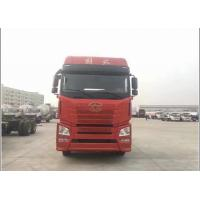 Buy cheap Euro Ⅲ Tractor Trailer Truck With ISO9001 Certifications And 315/80R22.5 Tires product