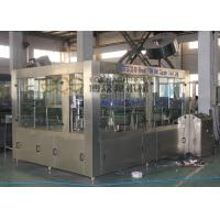 Buy cheap 380V 3 Phase Water Filling Machine 32 Heads with ABB Main Motor Gear Box product